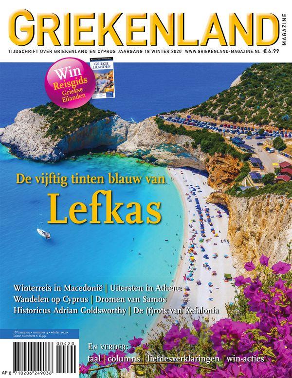 Cover_Griekenland_04_2020