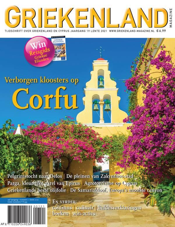 Cover_Griekenland_2021_01