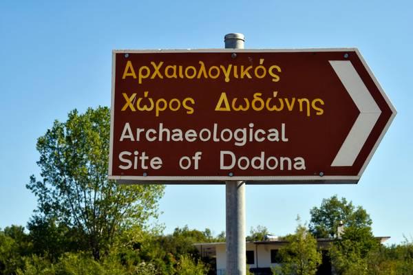 Orakel van Dodona
