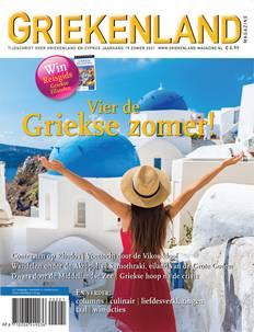 Cover_Griekenland_Magazine_02_2021_232