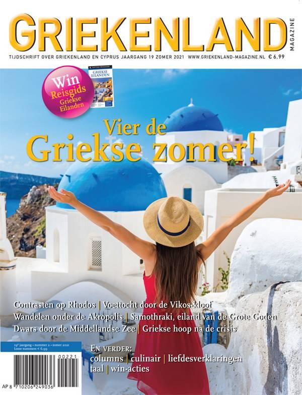 Cover_Griekenland_Magazine_02_2021